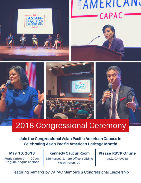 2018 Asian Pacific American Heritage Month Congressional Ceremony