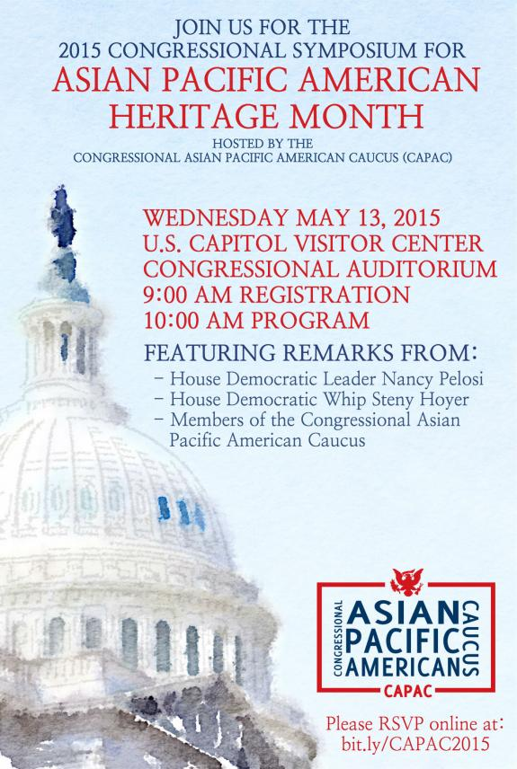 Registration for 2015 CAPAC Congressional Ceremony for Asian Pacific American Heritage Month