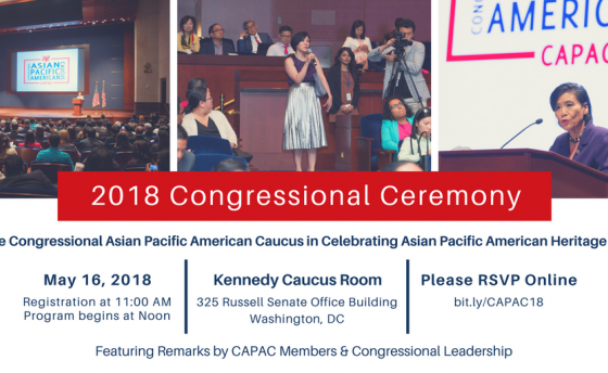 2018 Congressional Ceremony for Asian Pacific American Heritage Month feature image