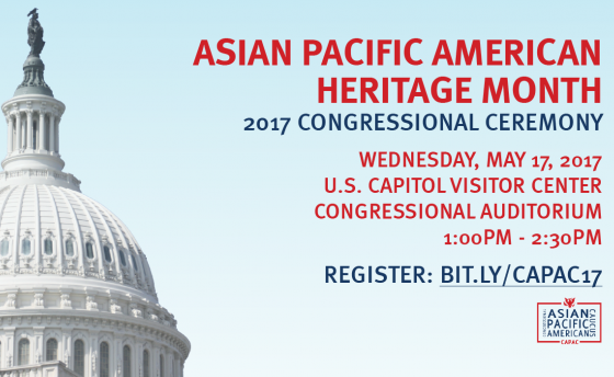2017 Congressional Ceremony for Asian Pacific American Heritage Month feature image